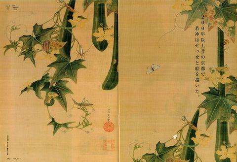 糸瓜群虫図