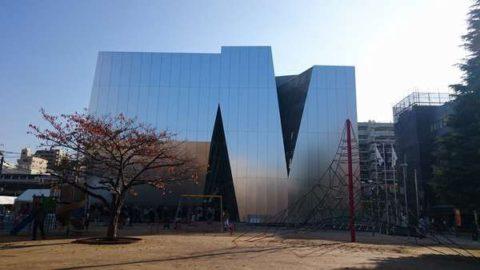 妹島和世さん設計の『すみだ北斎美術館』