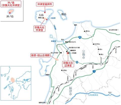 宗像・沖ノ島と関連遺産群